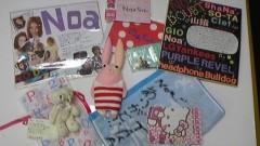 Noa 公式ブログ/ウルウル 画像1