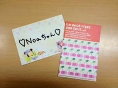Noa 公式ブログ/東京アゲポヨ 画像2