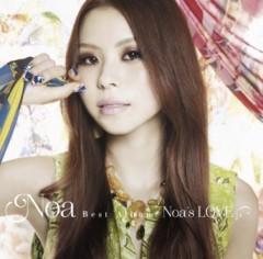 Noa 公式ブログ/新ネイルと新ニュース 画像3