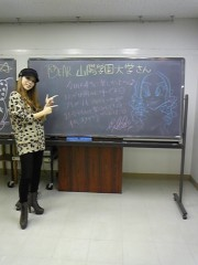 Noa 公式ブログ/岡山学園祭ライブ 画像1
