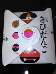 Noa 公式ブログ/岡山公演終了 画像1