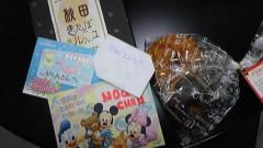 Noa 公式ブログ/ヤバス秋田 画像1