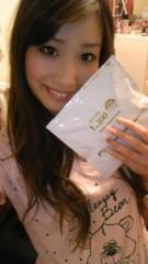 水本 早紀 公式ブログ/☆今から☆ 画像1