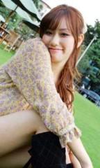 水本 早紀 公式ブログ/☆おはよーうっ☆ 画像1