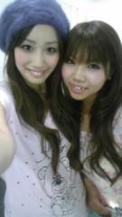 水本 早紀 公式ブログ/☆楽しかったなぁ☆ 画像1