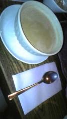 水本 早紀 公式ブログ/☆レアチーズ好きの方必見!☆ 画像2