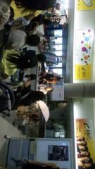 ANJYU 公式ブログ/横浜国際プールダョ 画像1