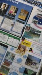 ANJYU 公式ブログ/なんと横浜で! 画像1