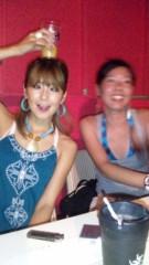 ANJYU 公式ブログ/Part�また江の島 画像2