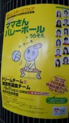 ANJYU 公式ブログ/マリリーン 画像1