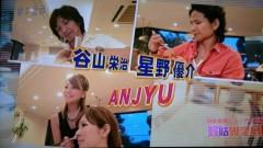 ANJYU 公式ブログ/にじいろジーン 画像1