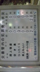 ANJYU 公式ブログ/コレ・・・ 画像1