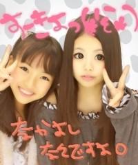 河島樹莉(usa☆usa少女倶楽部) 公式ブログ/2011-12-25 02:30:33 画像1