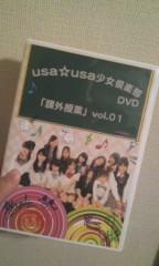 河島樹莉(usa☆usa少女倶楽部) 公式ブログ/Hello〜( ´∀`)W 画像3