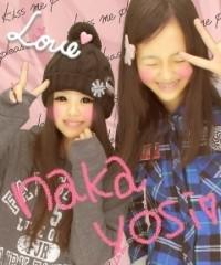 河島樹莉(usa☆usa少女倶楽部) 公式ブログ/ぱふぱふ( ´ω`)← 画像3