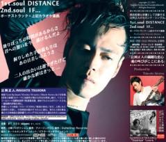 辻岡正人 公式ブログ/ご心配をおかけして申し訳ございませんでした 画像3