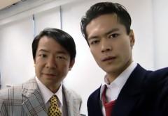 辻岡正人 公式ブログ/無病息災を願った節分の翌日に高熱が出てダウンしたけどすでに復活!! 画像3