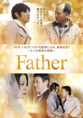 ���ں��� ��֥?/�Dz��Father�٤�DVD�Τ��줳�� ����1