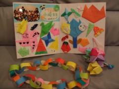 イリア 公式ブログ/幼稚園 画像1