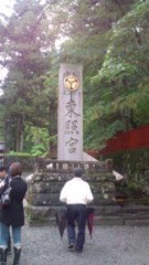 石原美優 プライベート画像 20101010090205