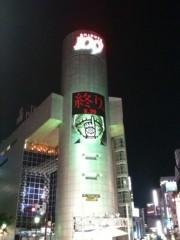 ジルバ 公式ブログ/渋谷FM 画像1