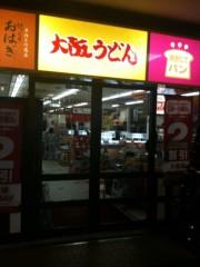 ジルバ 公式ブログ/バイバイ大阪! 画像1