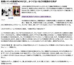 ジルバ 公式ブログ/ニュース掲載!! 画像1