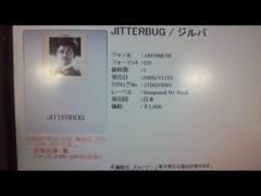 ジルバ 公式ブログ/ありがたいなー 画像1