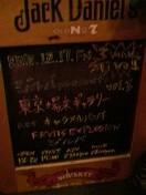 ジルバ 公式ブログ/ホンジツハ 画像1