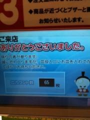 ジルバ 公式ブログ/Fw:寿司結果! 画像1