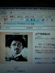 ジルバ 公式ブログ/あらっ、嬉し 画像1