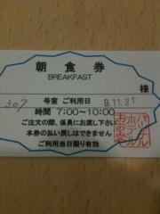 ジルバ 公式ブログ/朝飯ー!orz 画像1