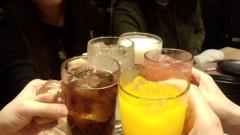 蜂谷由貴 公式ブログ/おめでとう! 画像1