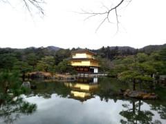 蜂谷由貴 公式ブログ/そうだ、京都に行こう! 画像1