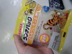 蜂谷由貴 公式ブログ/ハチミツ 画像1
