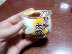 蜂谷由貴 公式ブログ/プリン大福(*´Д`*) 画像1