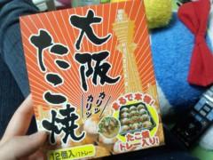蜂谷由貴 公式ブログ/大阪! 画像1