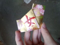 蜂谷由貴 公式ブログ/世界遺産 中尊寺 画像1