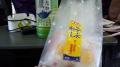 蜂谷由貴 公式ブログ/肩が..... 画像1