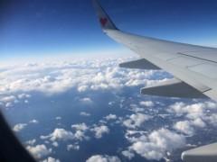 蜂谷由貴 公式ブログ/北の大地! 画像1