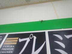 蜂谷由貴 公式ブログ/ん(゚ロ゚) 画像1