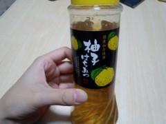 蜂谷由貴 公式ブログ/はーんしんよーく 画像1