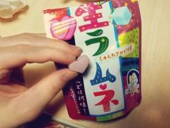 蜂谷由貴 公式ブログ/千秋楽 画像1