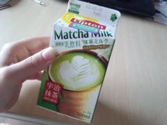 蜂谷由貴 公式ブログ/りぷとん 画像1