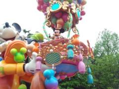 蜂谷由貴 公式ブログ/ハピネス 画像1