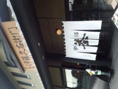 蜂谷由貴 公式ブログ/愛鷹って読み方格好いいよね! 画像2