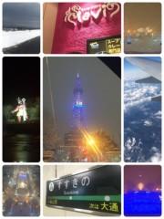蜂谷由貴 公式ブログ/北の地は楽しかった! 画像2