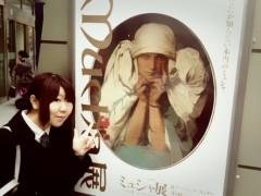 蜂谷由貴 公式ブログ/ミュシャ展 画像1
