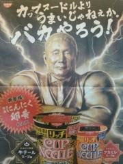 ビトタケシ プライベート画像 1475855331113