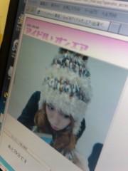浦えりか 公式ブログ/帽子☆ 画像1